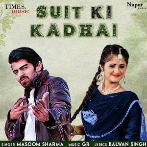 Suit Ki Kadhai lyrics