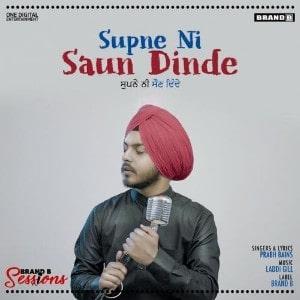Supne Ni Saun Dinde lyrics