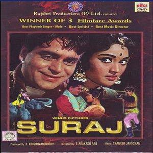 Suraj movie