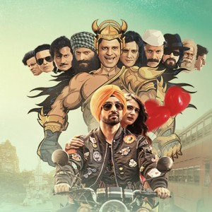 Suraj Pe Mangal Bhari movie