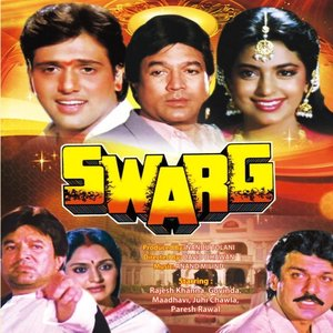 Swarg movie
