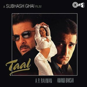 Taal movie