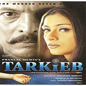 Tarkieb movie