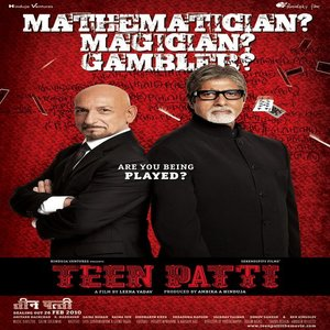 Teen Patti movie