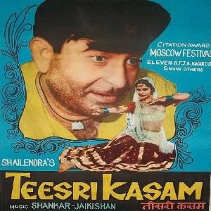 Teesri Kasam movie