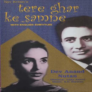 Tere Ghar Ke Samne movie