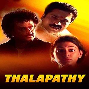 Thalapathi movie