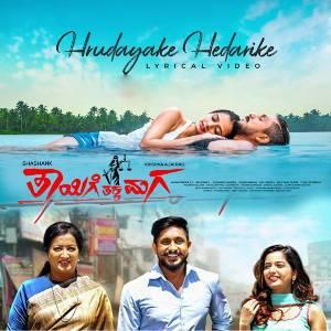 Thayige Thakka Maga movie