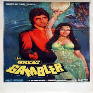 The Great Gambler movie