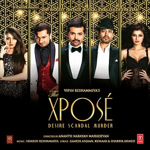 The Xpose movie