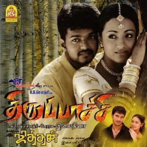 Thirupaachi movie