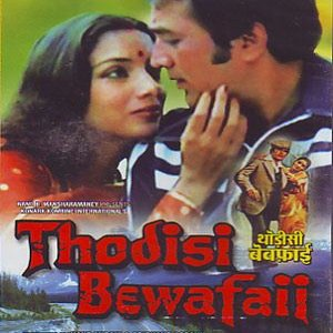 Thodisi Bewafaii movie