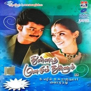 Thulladha Manamum Thullum movie