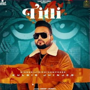 Titli Lyrics