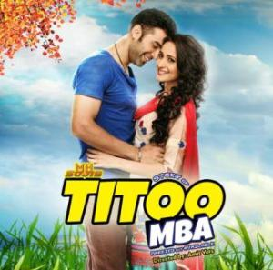 Titoo MBA movie