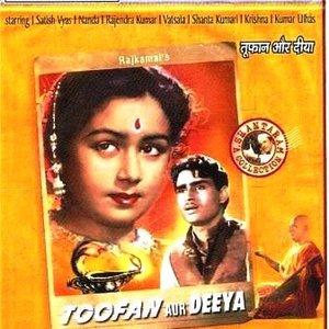 Toofan Aur Deeya movie