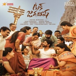 Tuck Jagadish movie