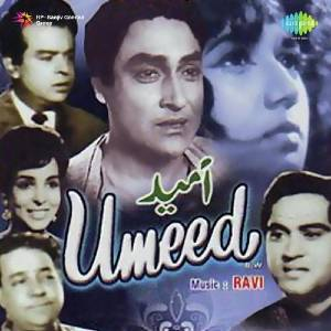 Ummeed movie