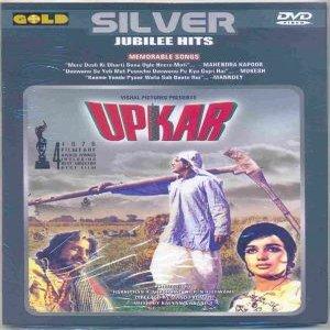Upkar movie