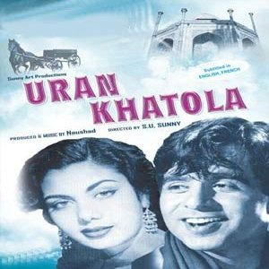 Uran Khatola movie