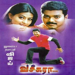 Vaseegara movie