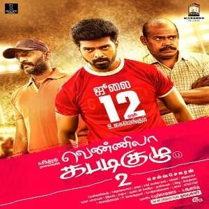 Vennila Kabaddi Kuzhu 2 movie