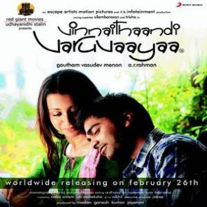 Vinnaithaandi Varuvaayaa movie