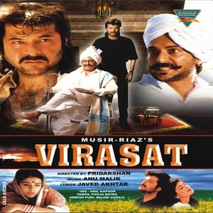 Virasat movie