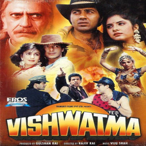 Vishwatma movie