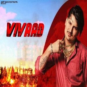Vivaad lyrics