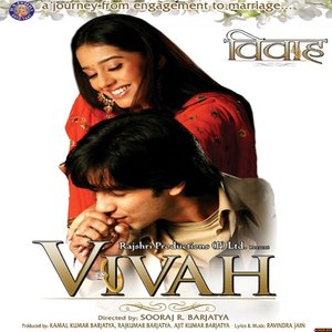 Vivah movie