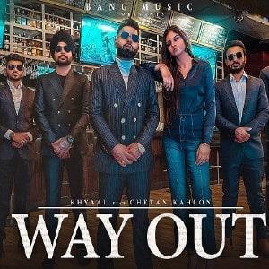 Wayout lyrics