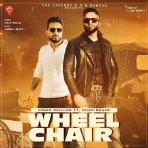 Wheel Chair Lyrics