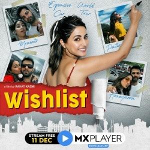 Wishlist Movie movie