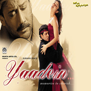 Yaadein  movie