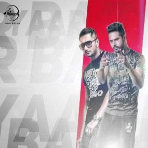 Yaar Bathere lyrics