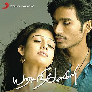 Yaaradi Nee Mohini movie
