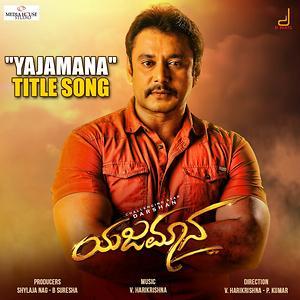 Yajamana movie