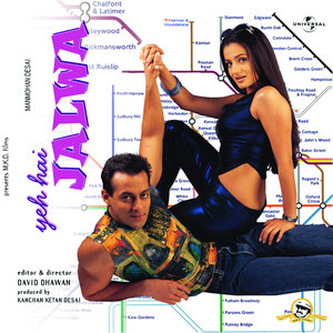 Yeh Hai Jalwa movie