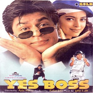 Yes Boss movie