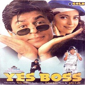 Yes Boss movie