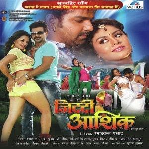 Ziddi Aashiq movie